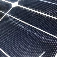 crack inside solar panel